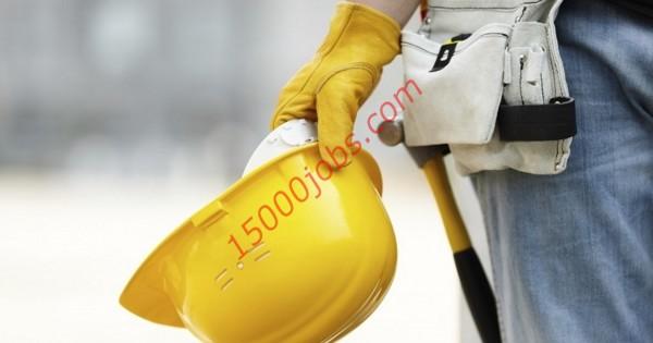 مطلوب موظفي صحة وسلامة للعمل في شركة كبرى بالبحرين