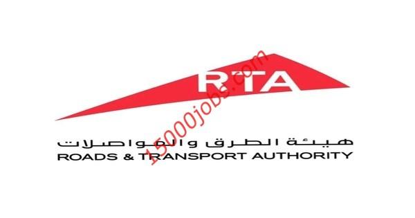 هيئة الطرق والمواصلات 1 - 15000 وظيفة