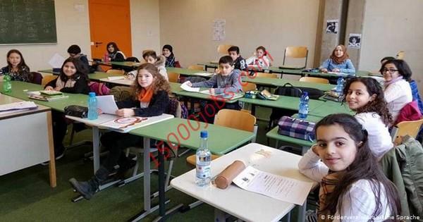 وظائف تعليمية شاغرة لعدة تخصصات بمعهد تعليمي في الكويت