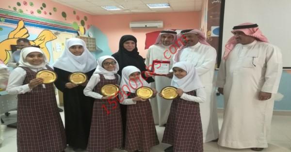 مدارس البحرين