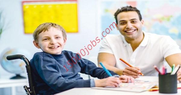 وظائف حضانة ومؤسسة تأهيل رائدة بالكويت لمختلف التخصصات