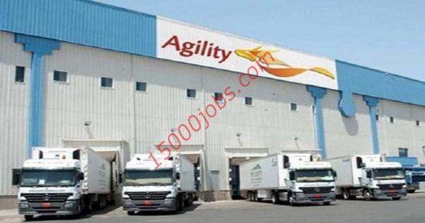 وظائف شركة أجيليتي في الكويت للعديد من التخصصات