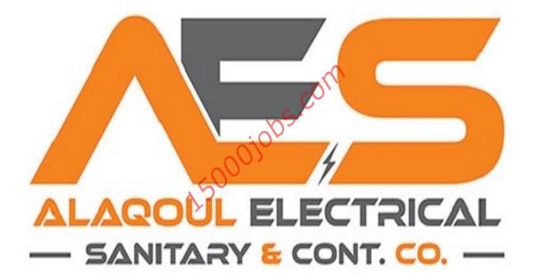 وظائف شركة العقول للمعدات الكهربائية بالكويت لعدة تخصصات