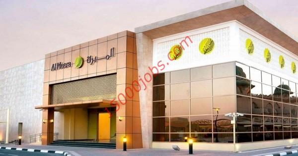 شركة الميرة بقطر تعلن عن وظائف لعدة تخصصات