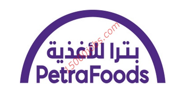 وظائف شركة بترا للأغذية بالكويت لعدد من التخصصات