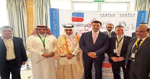 وظائف شركة بدر سلطان وإخوانه بالكويت لعدد من التخصصات