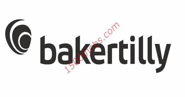 وظائف شركة بيكر تيلي للمحاسبة بالكويت لعدة تخصصات