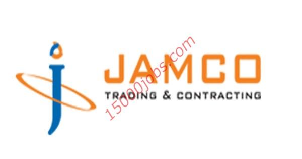 وظائف شركة جامكو للتجارة والمقاولات بقطر لعدد من التخصصات