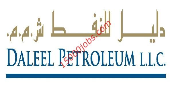 سبلة الوظائف عمان - وظائف شركة دليل للنفط لمختلف التخصصات بعمان