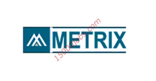 شركة ميتركس بقطر تعلن عن وظائف متنوعة