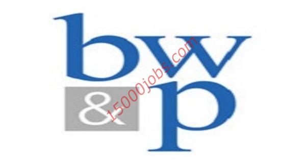 شركة Bwp الدولية تعلن عن وظائف هندسية في قطر