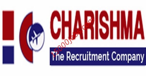 وظائف شركة Charishma الطبية بقطر لعدة تخصصات