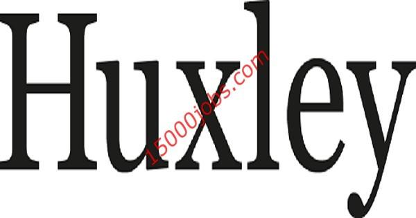 وظائف شركة Huxley العالمية للاستشارات بقطر لعدة تخصصات