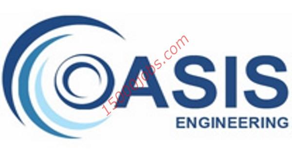 وظائف شركة OASIS الهندسية في قطر لعدد من التخصصات
