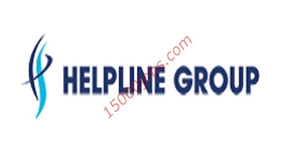 شركة هيلب لاين لحلول الأعمال بقطر تطلب تنفيذيين تسويق