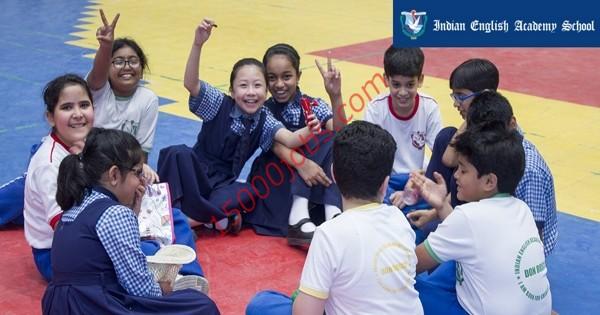 وظائف مدرسة الأكاديمية الهندية الانجليزية بالكويت لعدة تخصصات