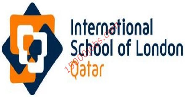 وظائف مدرسة لندن الدولية في قطر لعدد من التخصصات