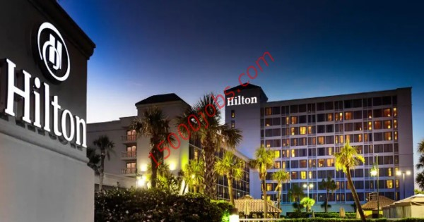 مجموعة فنادق هيلتون