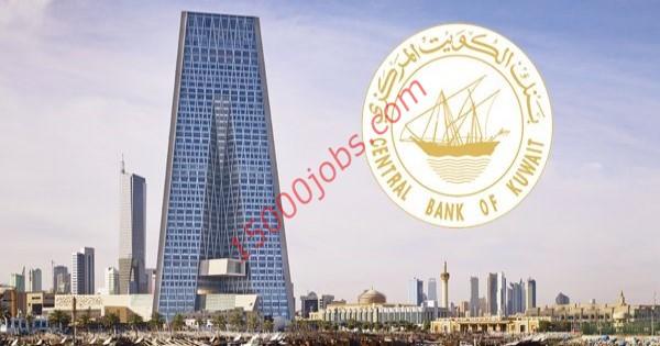 القطاع المصرفيالكويتي