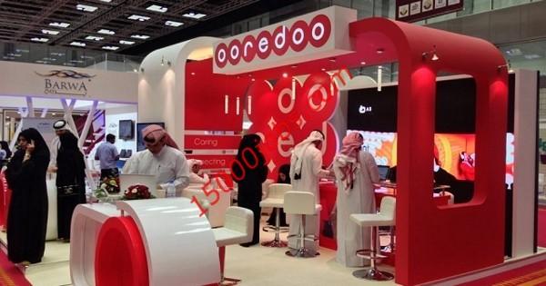 شركة أوريدو للاتصالات تعلن عن وظائف بدولة قطر