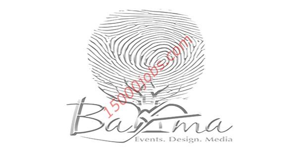 شركة بصمة لتنظيم المعارض بالكويت تطلب مصممين جرافيك