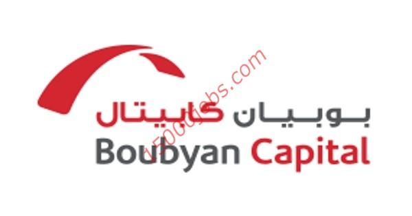 شركة بوبيان كابيتال للاستثمار بالكويت تطلب تعيين محاسبين