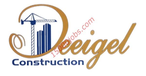 شركة ديجل الإنشائية بالكويت تعلن عن وظائف سكرتارية ومحاسبة