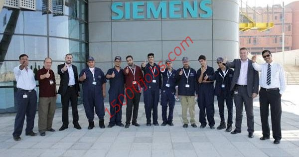 شركة سيمنز الدولية تعلن عن وظائف متنوعة بدولة قطر
