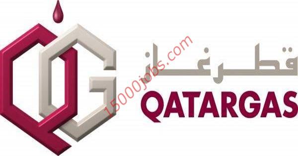 شركة قطر غاز تعلن عن وظائف للعديد من التخصصات
