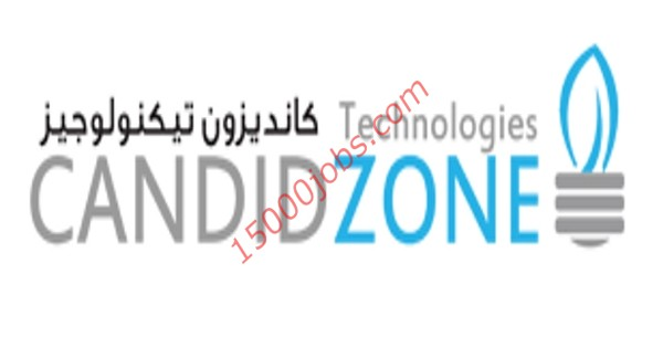 شركة كانديزون تيكنولوجيز بقطر تطلب مفتشين معماريين