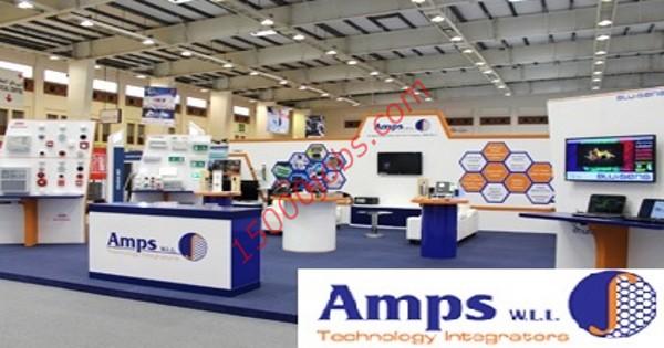 شركة AMPS للتقنية بالبحرين تطلب مهندسين مبيعات وفنيين