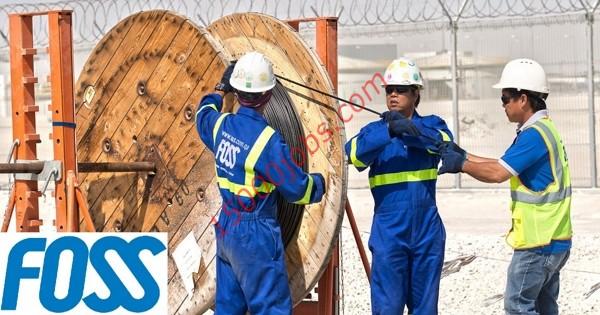 شركة FOSS لتكنولوجيا المعلومات بقطر تطلب مهندسين ELV