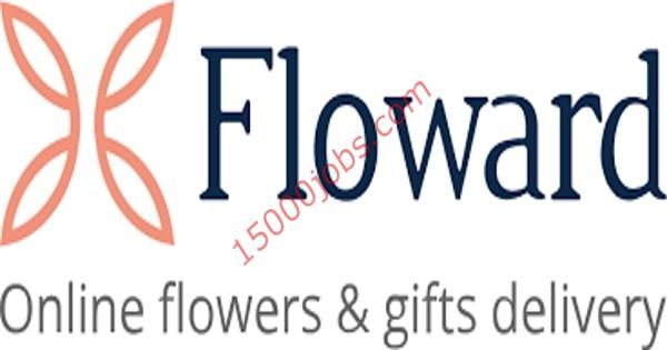 شركة Floward للزهور بالكويت تطلب أخصائيين سوشيال ميديا