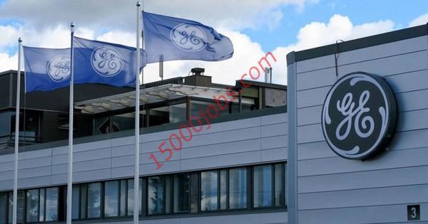 شركة GE العالمية تطلب أخصائيين دعم فني بقطر