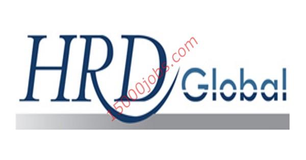 شركة HRD العالمية بالكويت تطلب موظفي سكرتارية