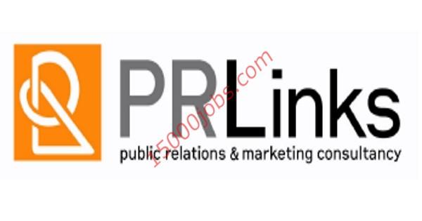 شركة prlinks بالبحرين تطلب مساعدي علاقات عامة