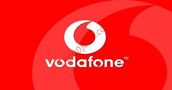 سبلة الوظائف عمان - شركة فودافون تعلن عن وظائف متنوعة بسلطنة عمان
