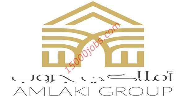 مجموعة أملاكي للعقارات بالكويت تطلب تعيين موظفي مبيعات