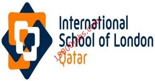 مدرسة لندن الدولية بقطر تعلن عن وظائف لعدة تخصصات