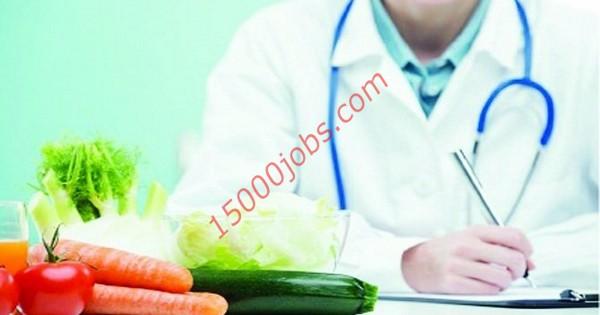 مطلوب أخصائيين تغذية للعمل في مركز صحي رائد بالكويت
