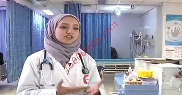 مطلوب طبيبات جلدية للعمل في عيادة تجميل بالكويت