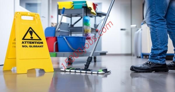 مطلوب فريق تنظيف للعمل في شركة نظافة رائدة بالبحرين