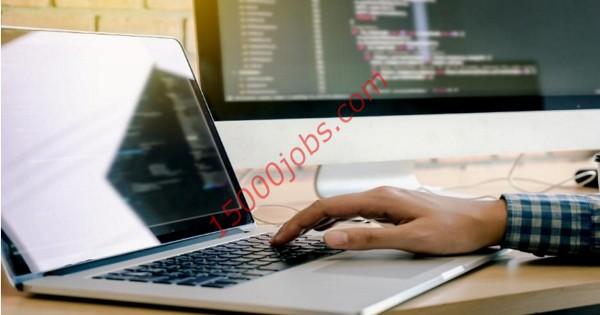 مطلوب مطورين برامج للعمل في شركة كبرى بالبحرين