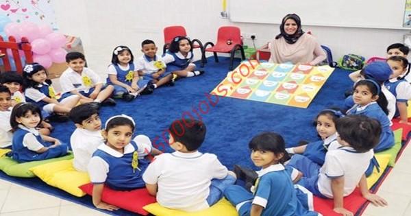 مطلوب معلمات رياض أطفال لأكاديمية تعليمية بالكويت