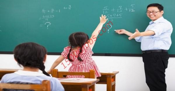 مطلوب معلمين للعمل في مجموعة تعليمية رائدة بالكويت