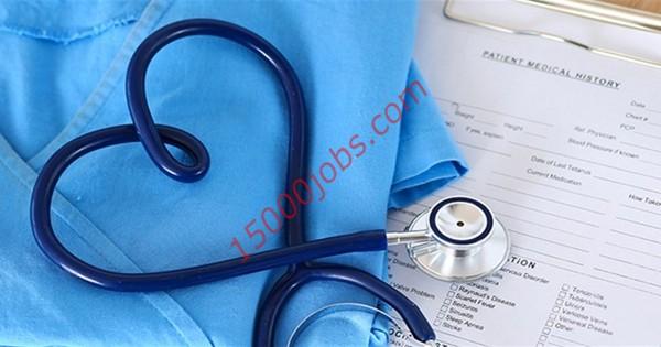 مطلوب ممرضات للعمل في مركز طبي بالكويت
