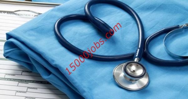 مطلوب ممرضات للعمل في معهد صحي بمنطقة السالمية