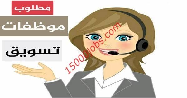 مطلوب موظفات تسويق لصالة رياضية كبرى في البحرين