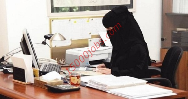 مطلوب موظفات استقبال للعمل في روضة أطفال بالبحرين