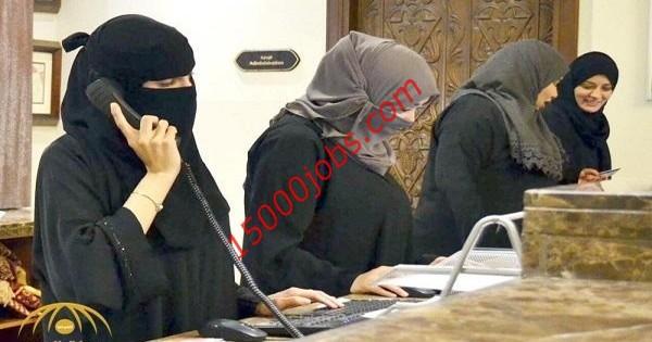 مطلوب موظفات استقبال لمجمع عيادات رائد بالكويت
